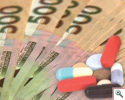 Прийнято чергові зміни доПереліку лікарських засобів, які можуть закуповуватися забюджетні кошти